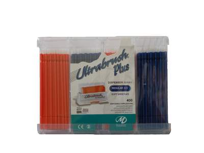 Ultrabrush Plus 467/1 Ric.400P